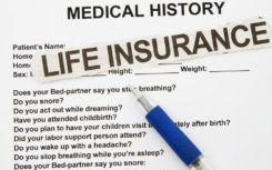 4 products offered by Globe Life insurance