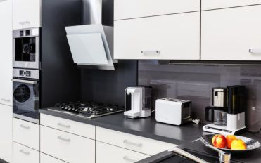 Buy The Most Elegant Kitchen Appliance From GE