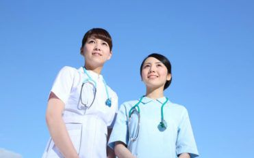 Here is a list of some popular online RN to BSN programs