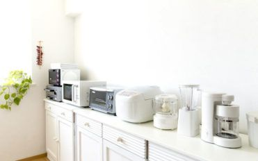 Searching for appliances online